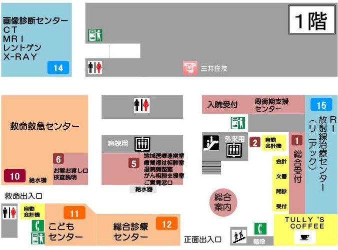1F院内マップ(インフォ)印刷用(連番用)最新版(2016.09