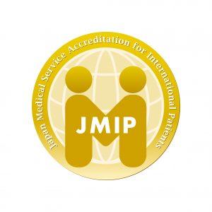 JMIP_lg_120820