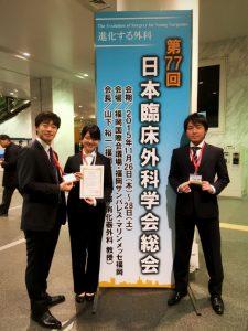 発表した1年目研修医(左から星野・小谷・山名)