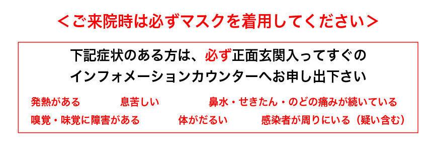 コロナ ウイルス 感染 者 横浜 市