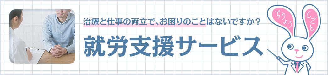 区 鶴見 横浜 コロナ 市